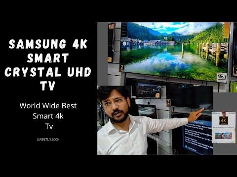 Use HeadPhones 🎧 ,SAMSUNG 55 Inches CRYSTAL 4K UHD TV / Best Smart Tv 55 Inches Tv /55TU7200