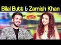 أغنية Bilal Butt & Zarnish Khan | Mazaaq Raat 14 October 2019 | مذاق رات | Dunya News