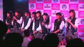 原宿物語 @ AKIBA IDOL FESTIVAL vol 18 - 2016/03/13.