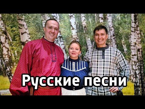 ЛУЧШИЕ ПЕСНИ ПОД