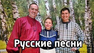 Фото ЛУЧШИЕ ПЕСНИ ПОД ГАРМОНЬ 🔥 поют Иван Разумов Александр Поляков и Светлана Кошелева