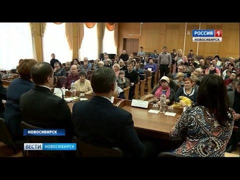 Жителям Первомайского района Новосибирска рассказали о новой схеме обращения с отходами