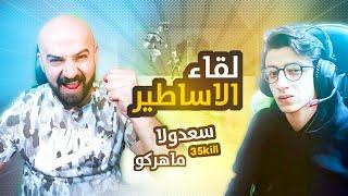 ماهركو وسعدولا في اكبر حصار بتاريخ ببجي pubg mobile