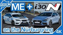 FAST TF LAP - Just 2x i30N & ME on the empty NÜRBURGRING NORDSCHLEIFE Touristenfahrten BTG 4K Cupra