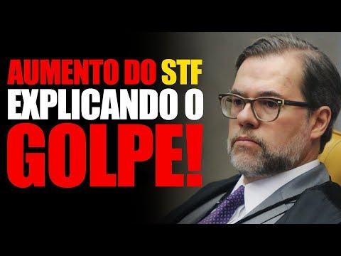 AUMENTO DO STF: Explicando o golpe! | por Pedro Deyrot