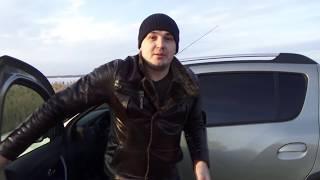 видео Мой отзыв о Рено Сандеро Степвей. Машина 2014 г.в., 1,6 л, черный