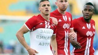 FC Levski - CSKA Sofia 0:3 Highlights 29.04.2017