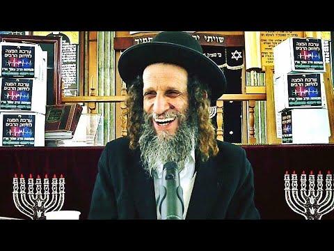איך זוכים למידה הנכונה@הרב עופר ארז-כ׳ תמוז תשע״ט