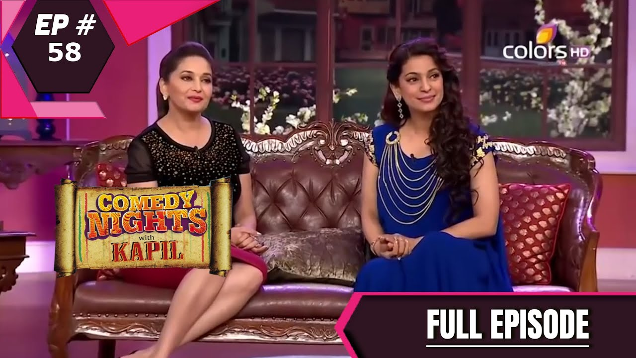 Download Comedy Nights With Kapil | कॉमेडी नाइट्स विद कपिल | Episode 58 | Madhuri Dixit | Juhi Chawla