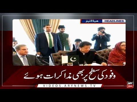 Headlines | ARYNews | 1600 | 6 January 2019