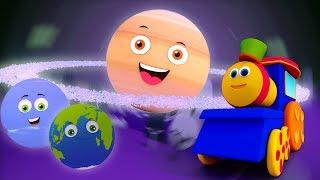 Bob поезд | планеты песня | Образовательное видео | Planets For Kids | Kids Learn Planets Song