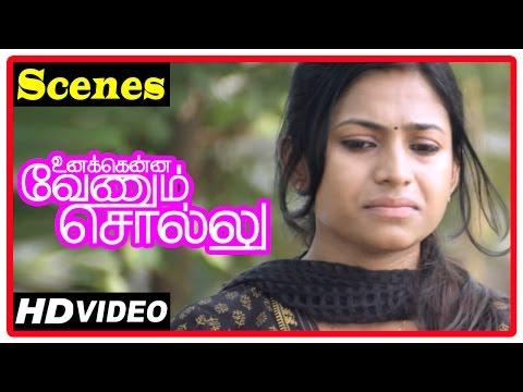 Unakkenna Venum Sollu Tamil Movie | Scenes | Jaqlene Prakash Attends Her Friend's Cremation