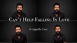 Can't Help Falling in Love | GG Cover | Elvis Presley | Jones