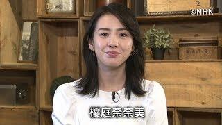NHK 将从2019 年1 月15 日(周二)开始在网络上推出新型中文视频节目「N...