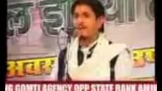 Muskil Hai Apna Mel Priye, Ye Pyar Nahi Hai Khel Priye..
