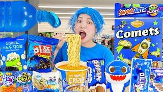 하이유의 블루 디저트 편의점 야외 먹방! BLUE DE…