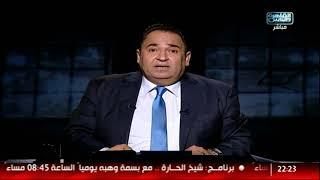 محمد على خير يخصص فقرة خاصة من البرنامج للمشاهدين لعرض مشكلاتهم