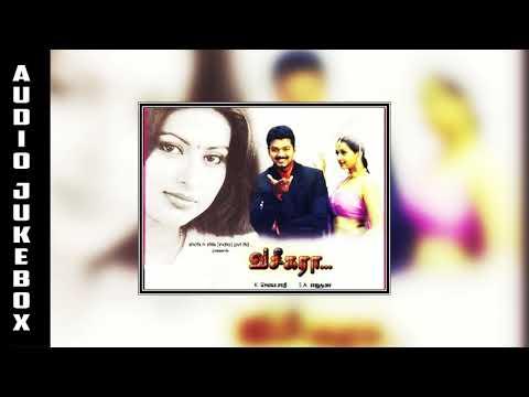 Vaseegara   Audio Jukebox   Vijay
