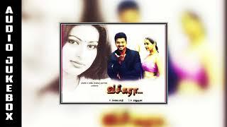 Vaseegara | Audio Jukebox | Vijay
