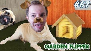 House Flipper (DLC Garden Flipper) | Почти только сад #67