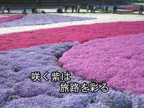 原 由子 「花咲く旅路」を歌いました。