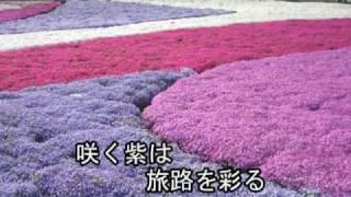 原由子 - 花咲く旅路