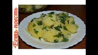 Что будет,если соединить картофель с лимоном. Два варианта.