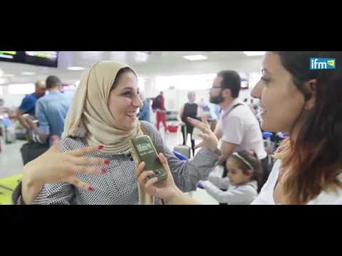 IFM vous accueille en plein cœur de l'aéroport Tunis Carthage