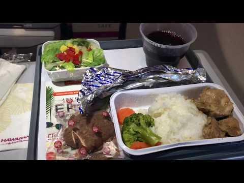PREMIUM ECONOMY HAWAIIAN AIRLINES AIRBUS A330-200 MAUI to SAN FRANCISCO