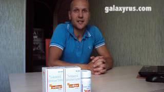 Софосбувир где купить, цена и отзыв Galaxyrus(, 2016-08-24T07:33:00.000Z)