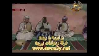 فرقة زمزامات وريدة - وصلة من اغاني الافراح