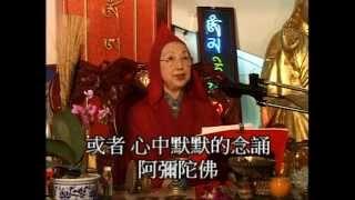 20010826慧華師父持戒精進與念佛功德