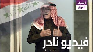 وقائع شهادة رئيس الديوان لمكتب صدام حسين السابق أحمد حسين خضير