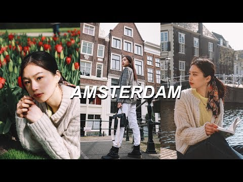 AMSTERDAM TRAVEL DIARY 2019