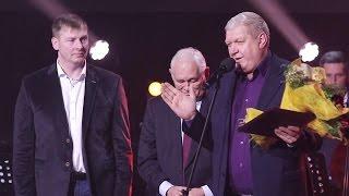 Евгений Трефилов получил премию Высоцкого