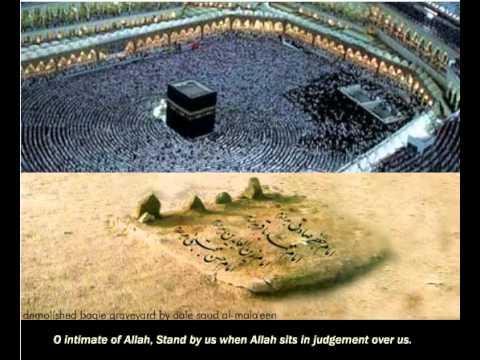 Dua Tawassul by Abu Thar Al-Halawaji