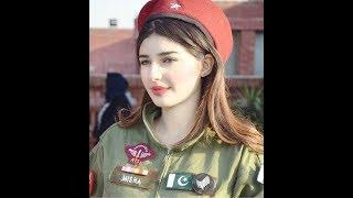 Beautiful Pakistan army Girls