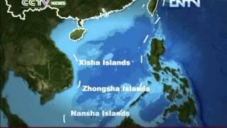 CHINA SETS UP SHANSHA CITY IN SOUTH CHINA SEA CCTV News Mp3