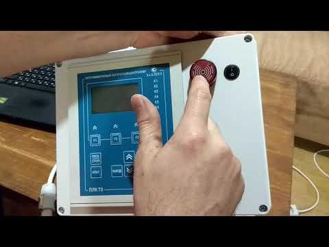Внутреннее устройство и программное обеспечение ИСДТ-1А.