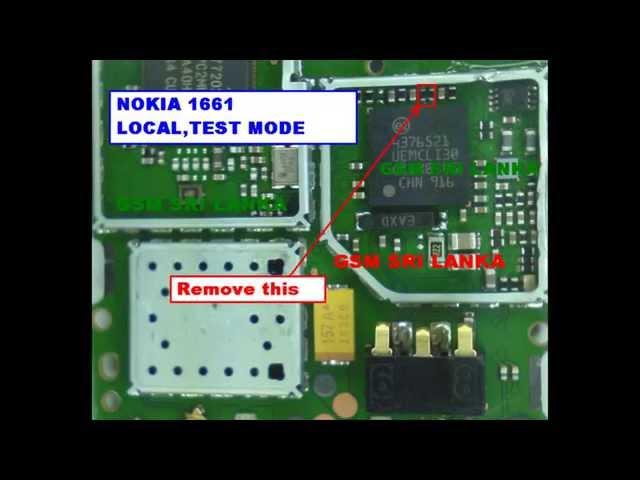 Nokia 1661 Repair Solution Pack