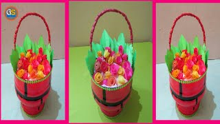 Beautiful Plastic Bottle Basket Craft Idea | Plastic Bottle Flower Basket