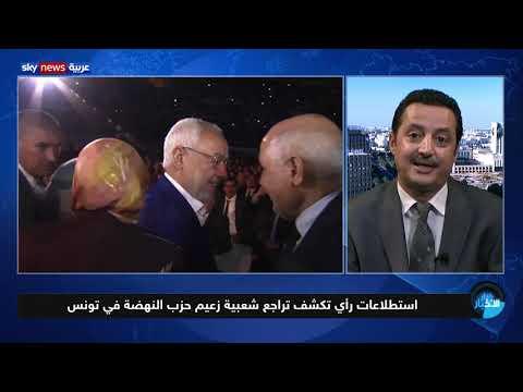 الغنوشي يواجه انتقادات ومعارضة داخل حركة النهضة في تونس  - نشر قبل 3 ساعة