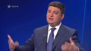 Какие украинские фильмы смотрит премьер-министр?