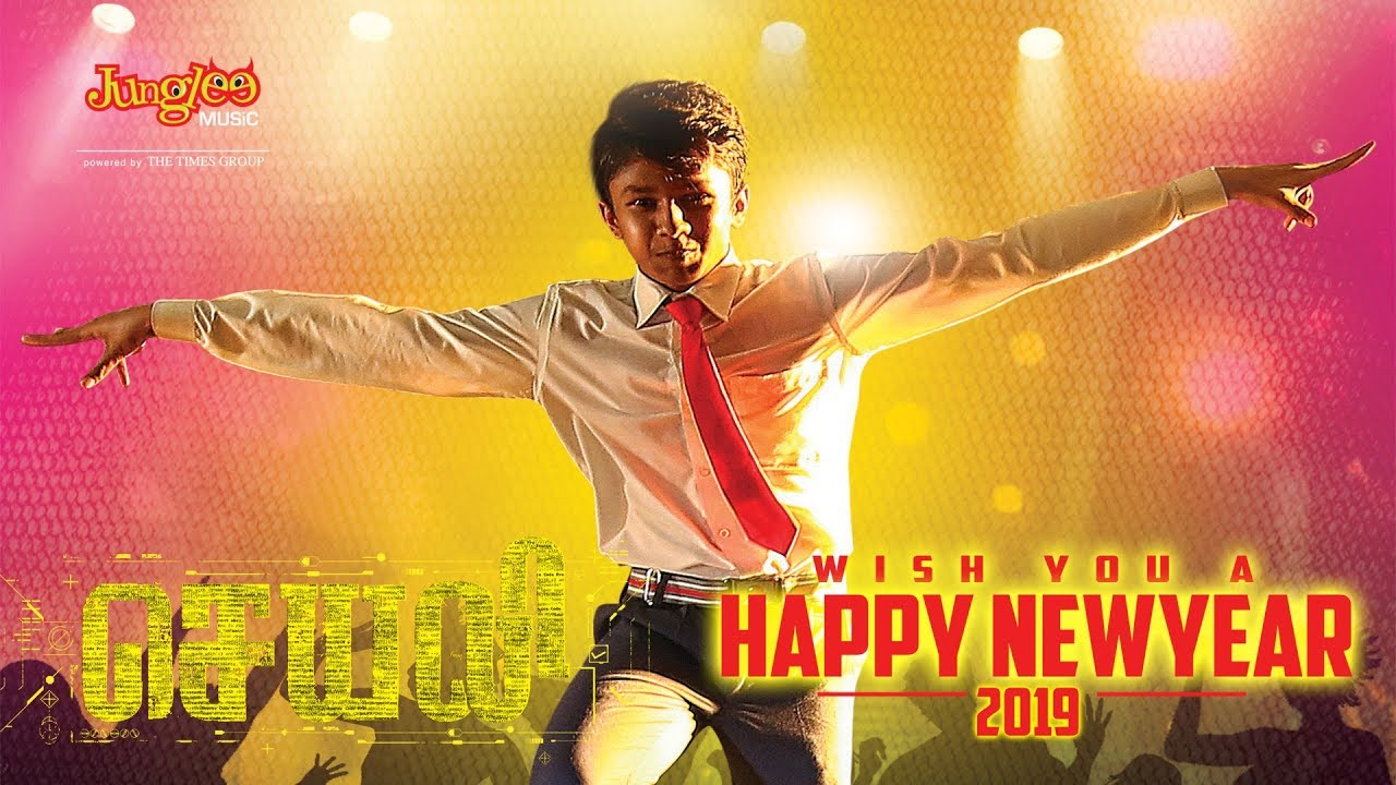 Happy New Year 2019 Song (Tamil) Making Video
