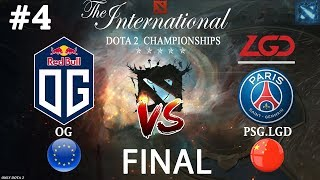 Самая БЕШЕНАЯ ЗАРУБА в истории TI8 | OG vs PSG.LGD #4 (BO5) | GRAND FINAL | The International 2018