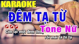 Karaoke Đêm Tạ Từ Tone Nữ Nhạc Sống | Trọng Hiếu