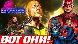 Самые ожидаемые фильмы DC в ближайшие 3 года. Часть 2.