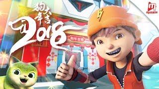 Hiasan TAPOPS – #BoBoiBoyGalaxy Selamat Tahun Baru Cina 2018 Promo