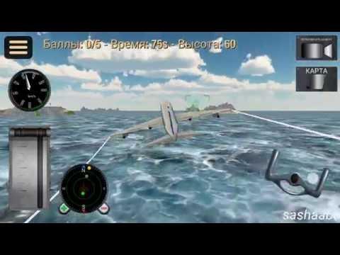 авиа симулятор летать самолет 3D обзор игры андроид game rewiew android