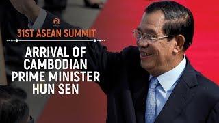 ASEAN 2017: Arrival of Cambodian Prime Minister Hun Sen